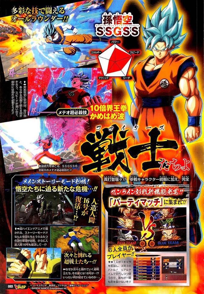 DBFZ SSGSS FighterZ Goku