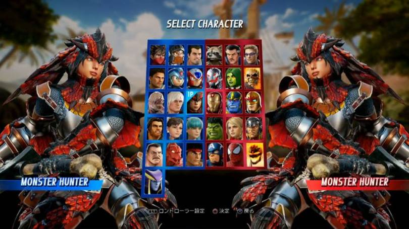 MonsterHunter Marvel vs Capcom