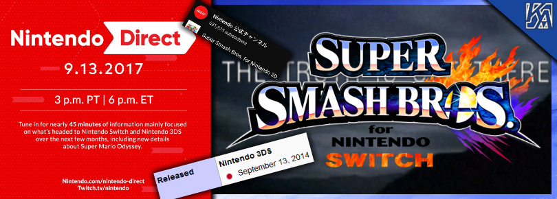 nintendo direct 9 13 17 did youtube accidentally confirm super